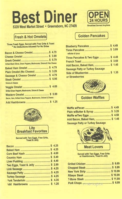 dinner menu image gallery diner menu