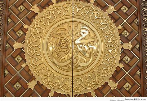 masjid entrance design beautiful design at a masjid an nabawi entrance al