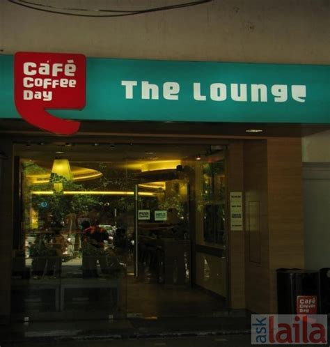 Cafe Coffee Day, in Lido Mall, Ulsoor, Bangalore   Cafe Coffee Day, Coffee Shop in Bangalore