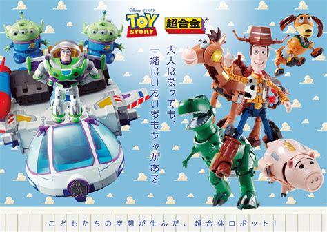 Robot Woody Story chogokin story combiner buzz the space ranger robo
