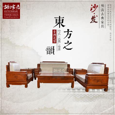 divano orientale divani acquista a poco prezzo divani