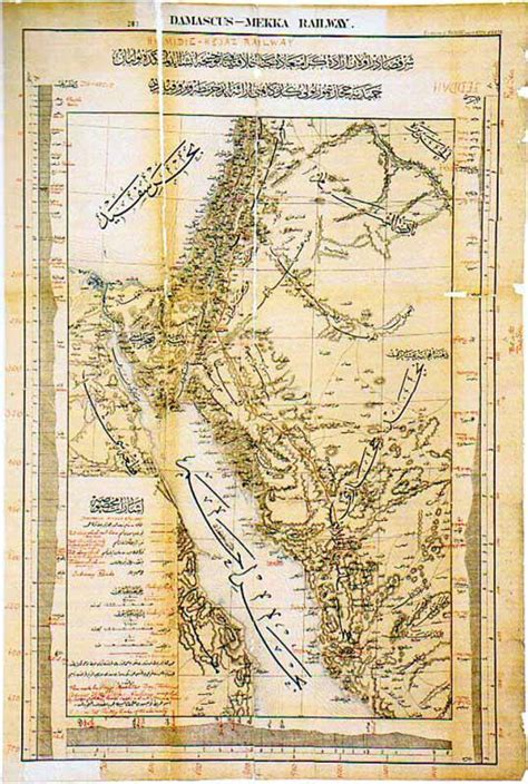 ottoman maps the ottomans built a railway which linked istanbul to