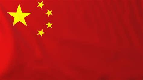 China Flag High Chrome flag of jamaica motion waving rendered using