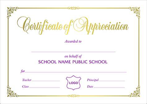 landscape certificate templates certificate template word studio design gallery