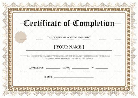 degree certificate template bachelor degree completion certificate design template in