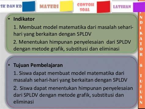tujuan desain sistem database dan grafik media pembelajaran berbasis ict quot sistem persamaan linear