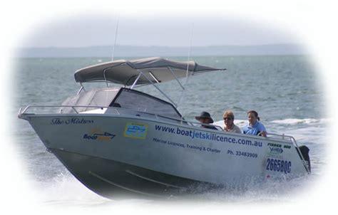 ski boat licence power