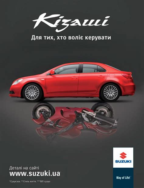 Suzuki Advertisement 17 Best Images About Suzuki Advert Arround The World On