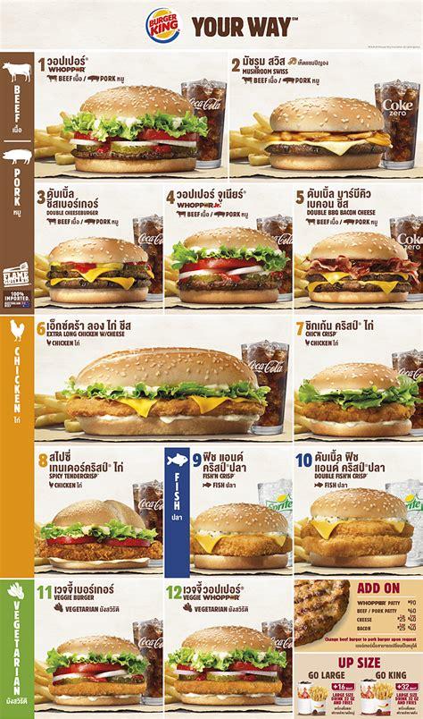 Harga Le Gourmet by Menu Burger King