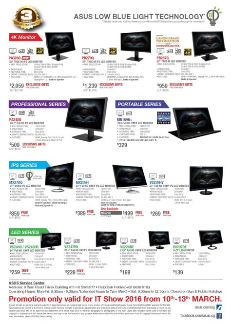 mobile phone and laptop deals it show 2016 asus laptop desktop and mobile phone deals