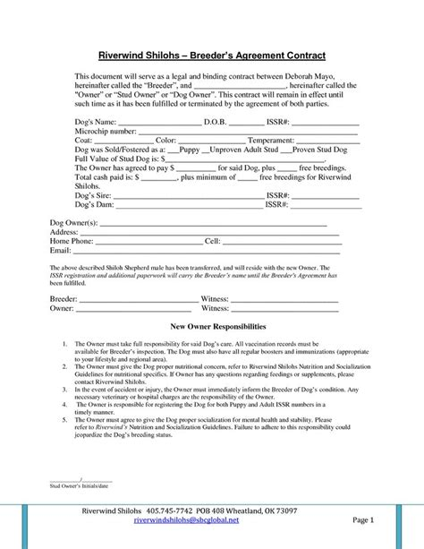 binding agreement contract template invitation templates