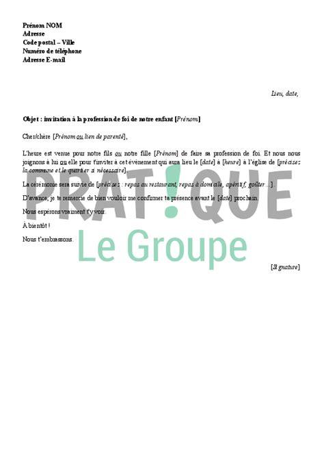 Modèle De Lettre D Invitation Pour Un Maire Lettre D Invitation 224 La Profession De Foi De Votre Enfant