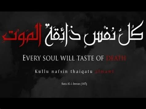 Soul On Islam every soul shall taste in islam ᴴᴰ the