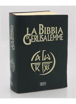 di plastica testo la bibbia di gerusalemme 2009 plastica cofanetto nuovo