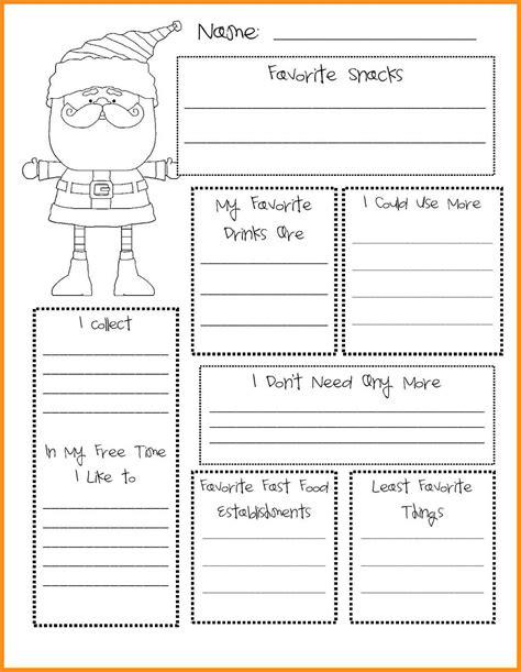 secret santa form template 8 9 secret santa questionnaire templates steelhorsesfw