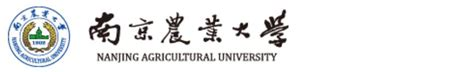Nau Mba Acceptance Rate by Welcome To Nanjing Agricultural 南京农业大学