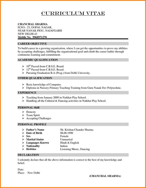 Resume Format Letter Sle 4 Curriculum Vitae Sle For Teachers Cashier Resumes