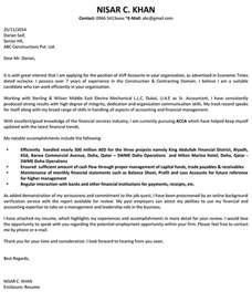 Finance Letter Cover Letter Sle Finance Docoments Ojazlink