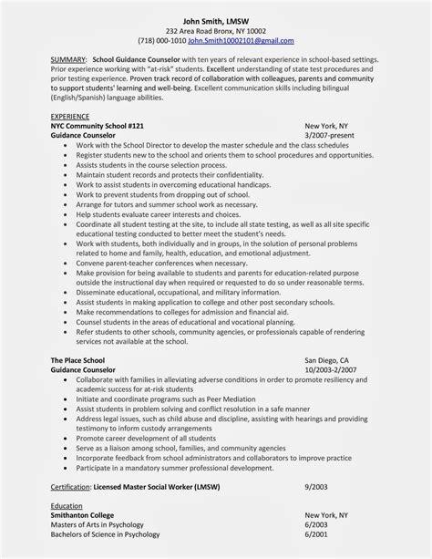counselor resume clerk typist sample cover letter