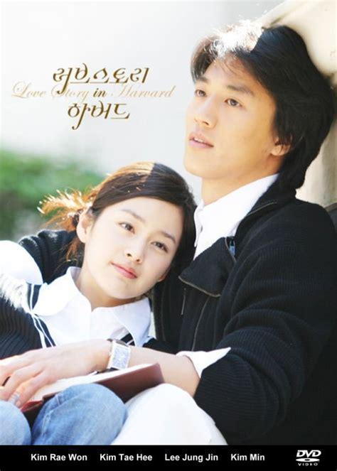 film love story in harvard phim chuyện t 236 nh harvard love story in harvard vietsub