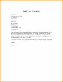 special needs assistant cover letter special needs assistant sle resume