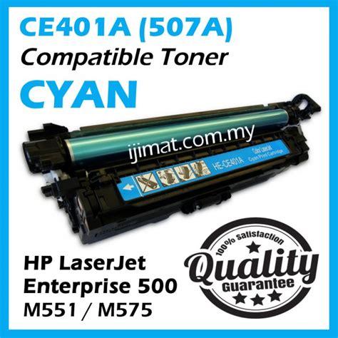 Toner Ce401a Ce402a Ce403a 507a Color hp 507a ce401a ce402a ce403a ce400a ce400x high
