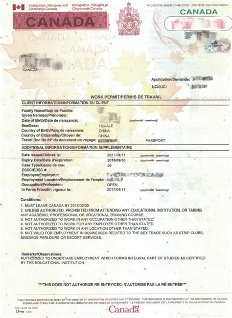 Work Permit After Mba In Canada by Study Permit Polestar Student Immigration