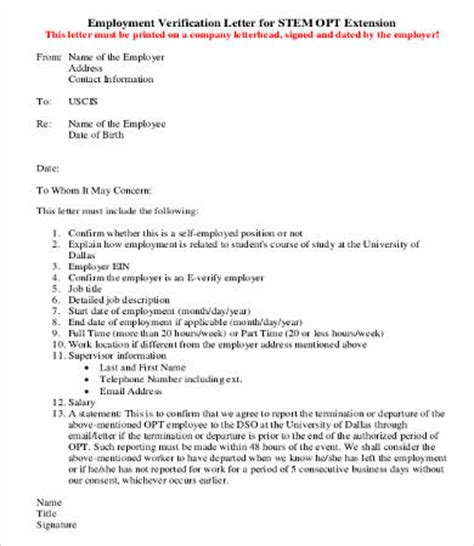 Employment Extension Letter verification of employment letter 12 free word pdf