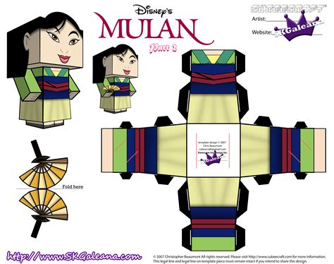 Princess Papercraft - cubeecraft of disney s princess mulan in basic dress