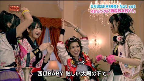 Not Yet Shuumatsu Not Yet Akb48 Akb48タイムズ Akb48まとめ Not Yet 西瓜baby から1年経ちました Akb48大島優子
