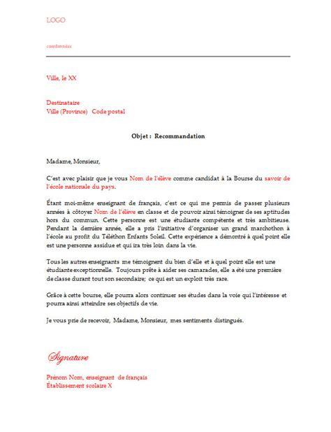 Lettre De Motivation Pour Recommandation Modele Lettre De Recommandation Uqam Document