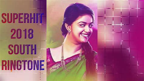 telugu love themes ringtones superhit south ringtone 2018 mca superhit ringtone