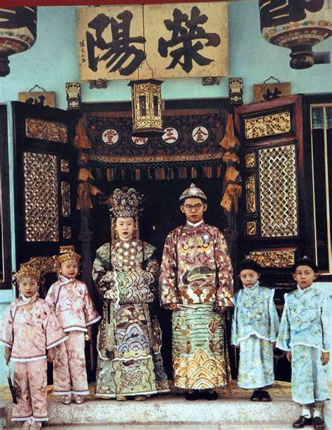 lee design indonesia peranakan wikipedia