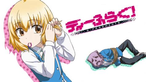 Anime D Frag by D Frag Ep01 Picture 118 Ik Ilote 5