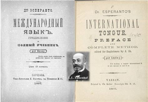 libro first facts seasons on this day in history unua libro first book describing esperanto published on july 26