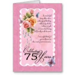 75th birthday wishes greetings and messages