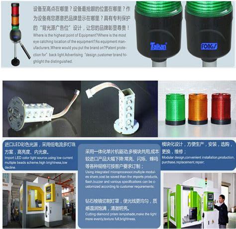 120 volt led indicator lights 120 volt signal led indicator light buy led indicator