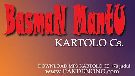 download mp3 doel sumbang cak cak download mp3 kartolo cs judul basman mantu side b gratis
