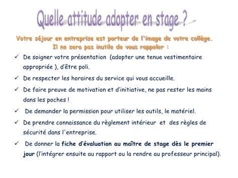 Exemple De Lettre De Demande De Garde Alternée Lettre De Demande De Stage Pfe Application Letter