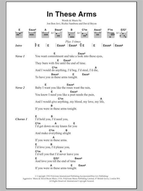 bon jovi in these arms in these arms by bon jovi guitar chords lyrics guitar