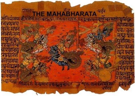 mahabharata picture book hatha pradipika original sanskrit swatmarama