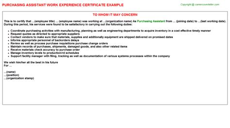 certification letter for purchase purchasing assistant work experience certificates