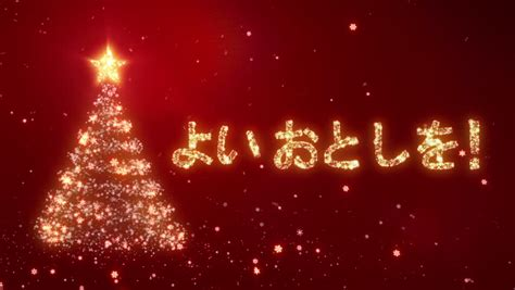 new year in japanese language background with bright snow background with the