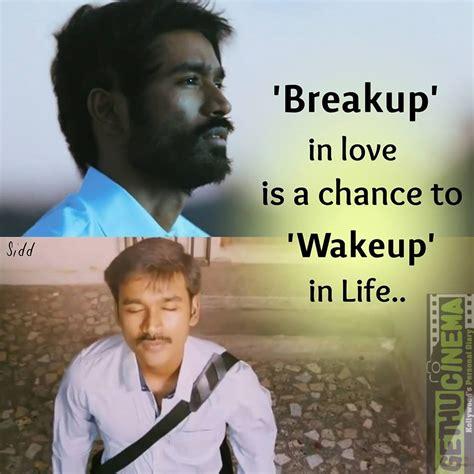 quotes tamil movie love quotes tamil cinema love failure quotes tamil love failure quotes in tamil love love failure quotes with
