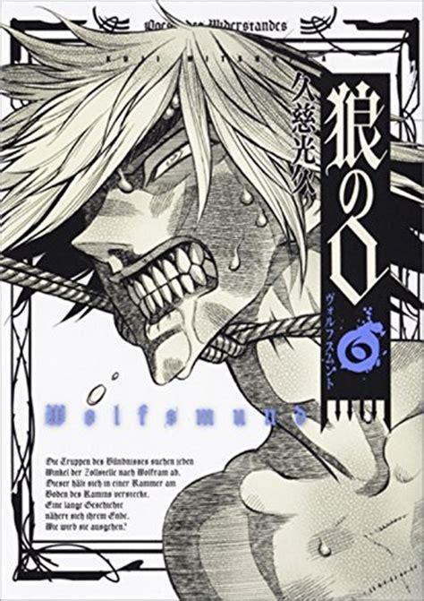 Wolfsmund Volume 8 wolfsmund 6 233 dition japonaise enterbrain sanctuary