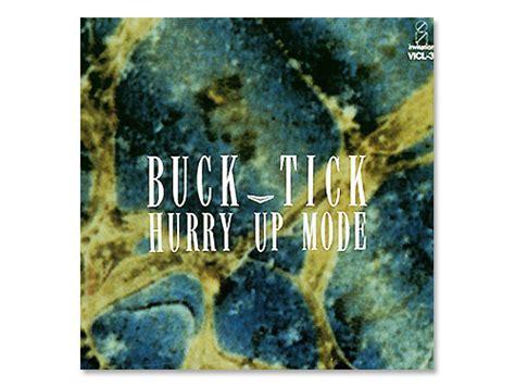 Up Mode hurry up mode 02年盤 初回限定盤 buck tick 原価マーケット