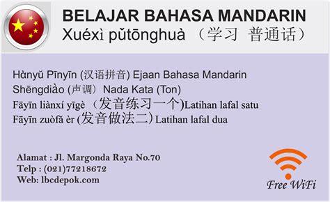 Teori Belajar Bahasa Untuk Guru Bahasa Mahasiswa Bahasa Pranowo kursus bahasa mandarin didepok