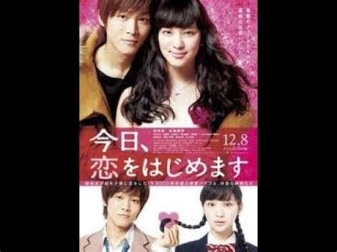 film love o2o sub indo love for beginners sub indo film jepang youtube