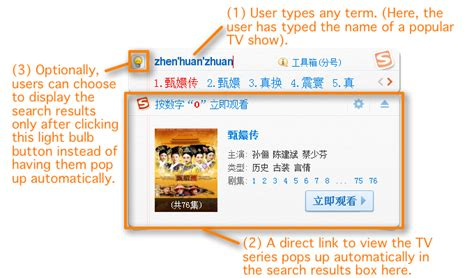 Search Input Why Sogou S Input Method Search Could Change The