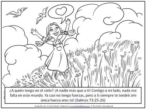 dibujos para colorear con versiculos biblicos cristianos vers 237 culos clave de la biblia jes 250 s tu mejor amigo